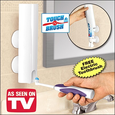electronic toothpase dispenser