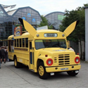 Post thumbnail of The Original Pokémon Bus from Nintendo