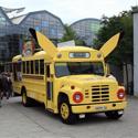 Post thumbnail of The Original Pokémon Bus from Nintendo