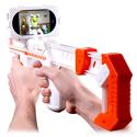 Post Thumbnail of Machine Gun Thing Attachment for your Iphone
