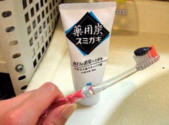 Black tooth paste
