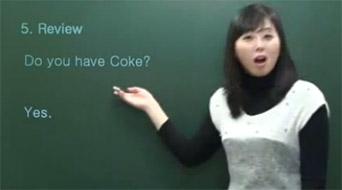 Post image of Koreanischer Englisch Unterricht