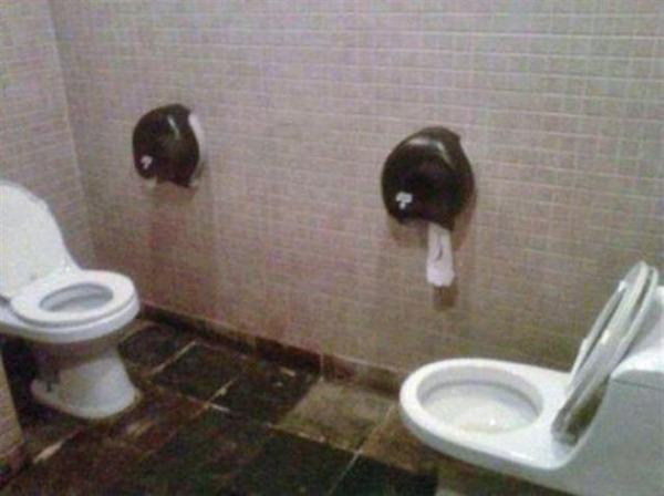 Partner Toilet